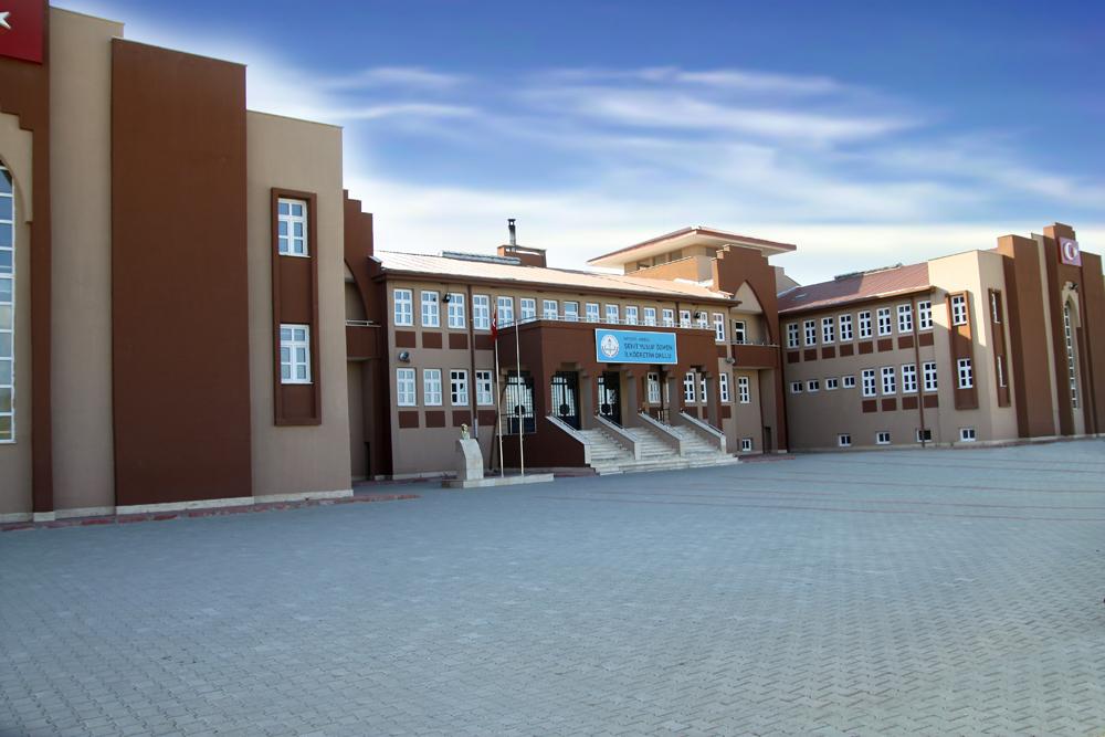 Kayseri İncesu İlköğretim Okulu